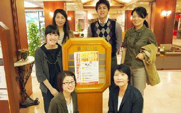 3大学合同学生セミナー